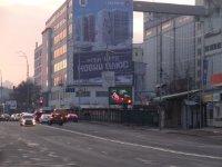 Экран №223084 в городе Киев (Киевская область), размещение наружной рекламы, IDMedia-аренда по самым низким ценам!