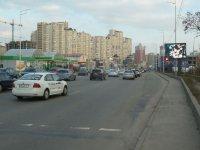 Экран №223092 в городе Киев (Киевская область), размещение наружной рекламы, IDMedia-аренда по самым низким ценам!
