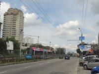 Билборд №223152 в городе Киев (Киевская область), размещение наружной рекламы, IDMedia-аренда по самым низким ценам!