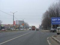 Билборд №223706 в городе Львов (Львовская область), размещение наружной рекламы, IDMedia-аренда по самым низким ценам!