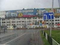 Билборд №223708 в городе Львов (Львовская область), размещение наружной рекламы, IDMedia-аренда по самым низким ценам!