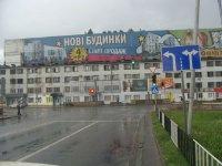 Билборд №223709 в городе Львов (Львовская область), размещение наружной рекламы, IDMedia-аренда по самым низким ценам!
