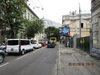 Скролл №223778 в городе Львов (Львовская область), размещение наружной рекламы, IDMedia-аренда по самым низким ценам!