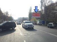 Билборд №223814 в городе Одесса (Одесская область), размещение наружной рекламы, IDMedia-аренда по самым низким ценам!