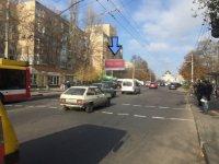 Билборд №223815 в городе Одесса (Одесская область), размещение наружной рекламы, IDMedia-аренда по самым низким ценам!