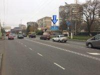 Билборд №223816 в городе Одесса (Одесская область), размещение наружной рекламы, IDMedia-аренда по самым низким ценам!