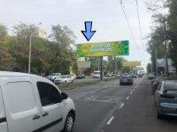 Билборд №223819 в городе Одесса (Одесская область), размещение наружной рекламы, IDMedia-аренда по самым низким ценам!