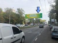 Билборд №223820 в городе Одесса (Одесская область), размещение наружной рекламы, IDMedia-аренда по самым низким ценам!
