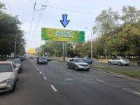 Билборд №223822 в городе Одесса (Одесская область), размещение наружной рекламы, IDMedia-аренда по самым низким ценам!