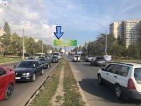 Билборд №223832 в городе Одесса (Одесская область), размещение наружной рекламы, IDMedia-аренда по самым низким ценам!