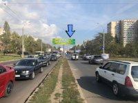 Билборд №223833 в городе Одесса (Одесская область), размещение наружной рекламы, IDMedia-аренда по самым низким ценам!