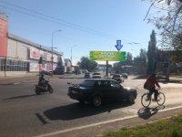 Билборд №223835 в городе Одесса (Одесская область), размещение наружной рекламы, IDMedia-аренда по самым низким ценам!