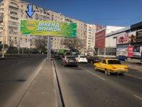 Билборд №223836 в городе Одесса (Одесская область), размещение наружной рекламы, IDMedia-аренда по самым низким ценам!