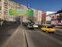 Билборд №223837 в городе Одесса (Одесская область), размещение наружной рекламы, IDMedia-аренда по самым низким ценам!