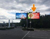 Билборд №223839 в городе Харьков (Харьковская область), размещение наружной рекламы, IDMedia-аренда по самым низким ценам!