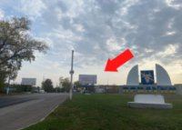 Билборд №223848 в городе Прилуки (Черниговская область), размещение наружной рекламы, IDMedia-аренда по самым низким ценам!