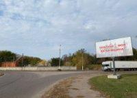 Билборд №223856 в городе Прилуки (Черниговская область), размещение наружной рекламы, IDMedia-аренда по самым низким ценам!