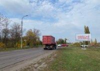 Билборд №223858 в городе Прилуки (Черниговская область), размещение наружной рекламы, IDMedia-аренда по самым низким ценам!