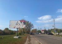 Билборд №223863 в городе Прилуки (Черниговская область), размещение наружной рекламы, IDMedia-аренда по самым низким ценам!