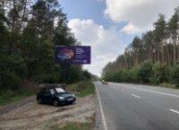 Билборд №223876 в городе Ирпень (Киевская область), размещение наружной рекламы, IDMedia-аренда по самым низким ценам!