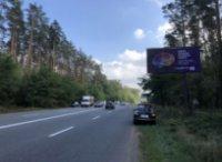 Билборд №223877 в городе Ирпень (Киевская область), размещение наружной рекламы, IDMedia-аренда по самым низким ценам!