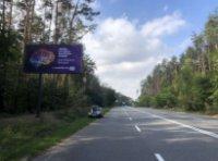 Билборд №223878 в городе Ирпень (Киевская область), размещение наружной рекламы, IDMedia-аренда по самым низким ценам!