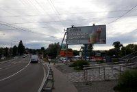 Билборд №223897 в городе Петропавловская Борщаговка (Киевская область), размещение наружной рекламы, IDMedia-аренда по самым низким ценам!