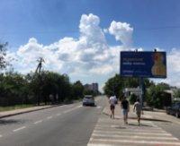 Билборд №223898 в городе Петропавловская Борщаговка (Киевская область), размещение наружной рекламы, IDMedia-аренда по самым низким ценам!