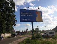 Билборд №223900 в городе Петропавловская Борщаговка (Киевская область), размещение наружной рекламы, IDMedia-аренда по самым низким ценам!