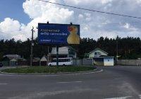 Билборд №223902 в городе Петропавловская Борщаговка (Киевская область), размещение наружной рекламы, IDMedia-аренда по самым низким ценам!