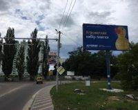Билборд №223905 в городе Петропавловская Борщаговка (Киевская область), размещение наружной рекламы, IDMedia-аренда по самым низким ценам!