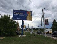 Билборд №223906 в городе Петропавловская Борщаговка (Киевская область), размещение наружной рекламы, IDMedia-аренда по самым низким ценам!