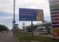 Билборд №223907 в городе Петропавловская Борщаговка (Киевская область), размещение наружной рекламы, IDMedia-аренда по самым низким ценам!