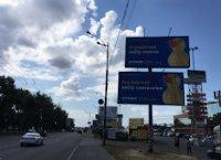 Билборд №223909 в городе Петропавловская Борщаговка (Киевская область), размещение наружной рекламы, IDMedia-аренда по самым низким ценам!