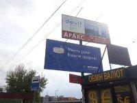 Билборд №223912 в городе Петропавловская Борщаговка (Киевская область), размещение наружной рекламы, IDMedia-аренда по самым низким ценам!
