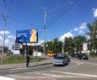 Билборд №223915 в городе Петропавловская Борщаговка (Киевская область), размещение наружной рекламы, IDMedia-аренда по самым низким ценам!