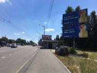 Билборд №223924 в городе Петропавловская Борщаговка (Киевская область), размещение наружной рекламы, IDMedia-аренда по самым низким ценам!