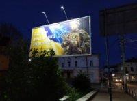 Билборд №223938 в городе Коломыя (Ивано-Франковская область), размещение наружной рекламы, IDMedia-аренда по самым низким ценам!