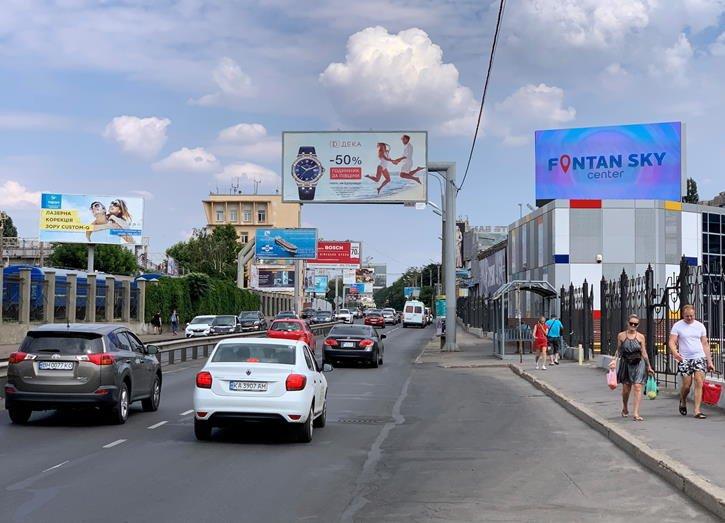 Экран №223943 в городе Одесса (Одесская область), размещение наружной рекламы, IDMedia-аренда по самым низким ценам!