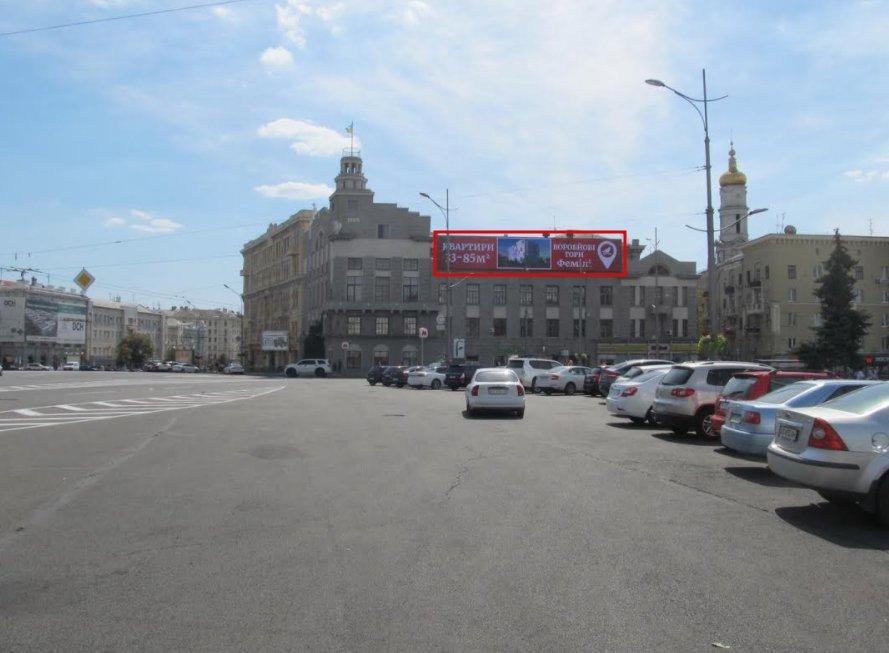 Экран №223944 в городе Харьков (Харьковская область), размещение наружной рекламы, IDMedia-аренда по самым низким ценам!