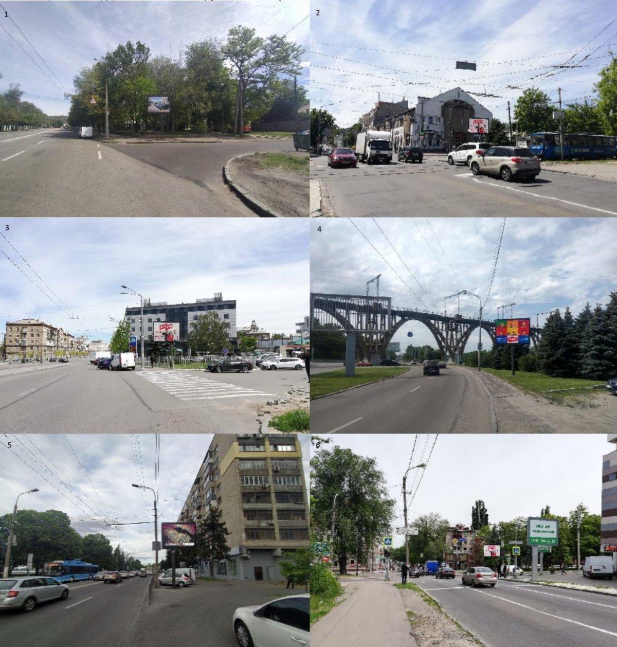 Экран №223964 в городе Днепр (Днепропетровская область), размещение наружной рекламы, IDMedia-аренда по самым низким ценам!