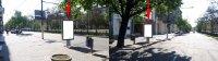 Ситилайт №224163 в городе Днепр (Днепропетровская область), размещение наружной рекламы, IDMedia-аренда по самым низким ценам!