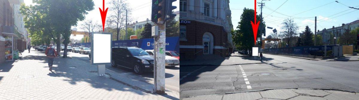 Ситилайт №224179 в городе Днепр (Днепропетровская область), размещение наружной рекламы, IDMedia-аренда по самым низким ценам!