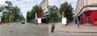 Ситилайт №224182 в городе Днепр (Днепропетровская область), размещение наружной рекламы, IDMedia-аренда по самым низким ценам!
