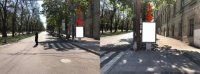 Ситилайт №224184 в городе Днепр (Днепропетровская область), размещение наружной рекламы, IDMedia-аренда по самым низким ценам!