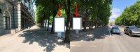Ситилайт №224187 в городе Днепр (Днепропетровская область), размещение наружной рекламы, IDMedia-аренда по самым низким ценам!