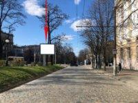 Бэклайт №224378 в городе Днепр (Днепропетровская область), размещение наружной рекламы, IDMedia-аренда по самым низким ценам!
