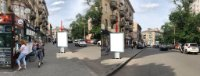 Ситилайт №224381 в городе Днепр (Днепропетровская область), размещение наружной рекламы, IDMedia-аренда по самым низким ценам!