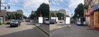 Ситилайт №224382 в городе Днепр (Днепропетровская область), размещение наружной рекламы, IDMedia-аренда по самым низким ценам!