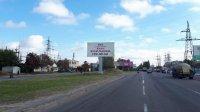 Бэклайт №224431 в городе Днепр (Днепропетровская область), размещение наружной рекламы, IDMedia-аренда по самым низким ценам!